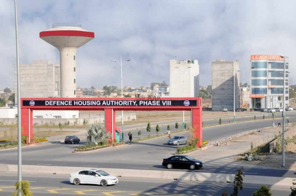 Plot Price DHA Phase 8 Lahore , broadway commercial phase 8